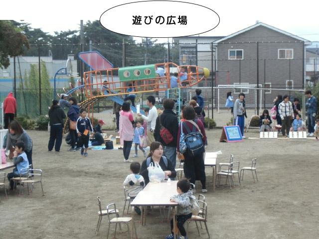 画像:学園祭6