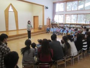 画像:春になったら、皆さんは聖パウロ幼稚園のお友達です!