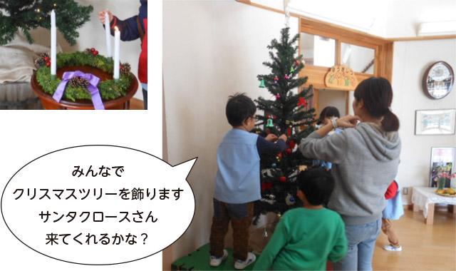 画像:12月クリスマス